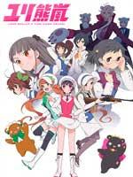 Assistir Yurikuma Arashi Online