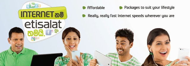 Etisalat Internet Plan