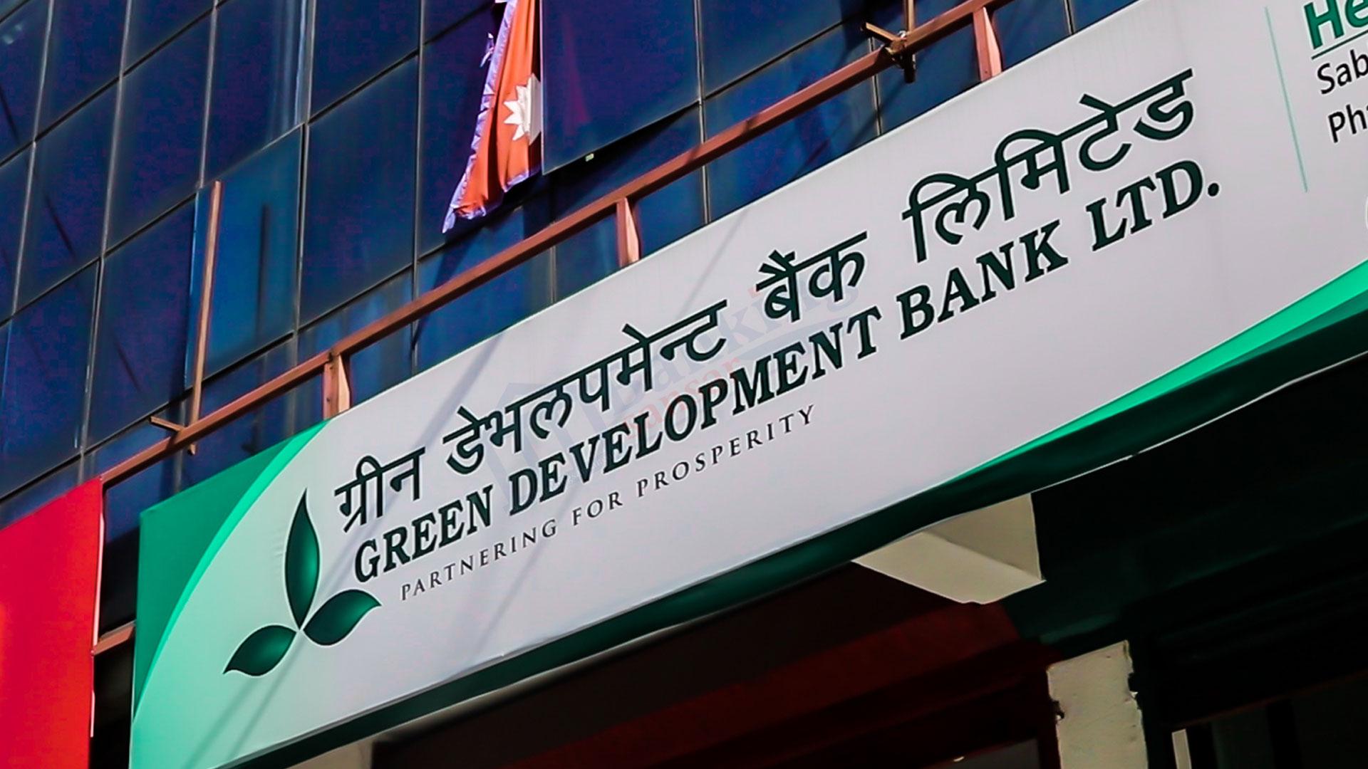 Green Development Bank