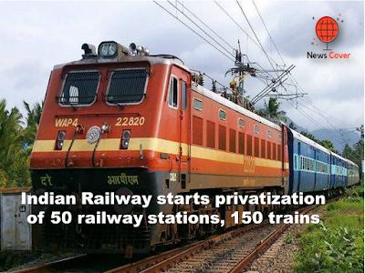 Indian Railway Privatization, indian news, India, News cover, the news cover, Indian rail,