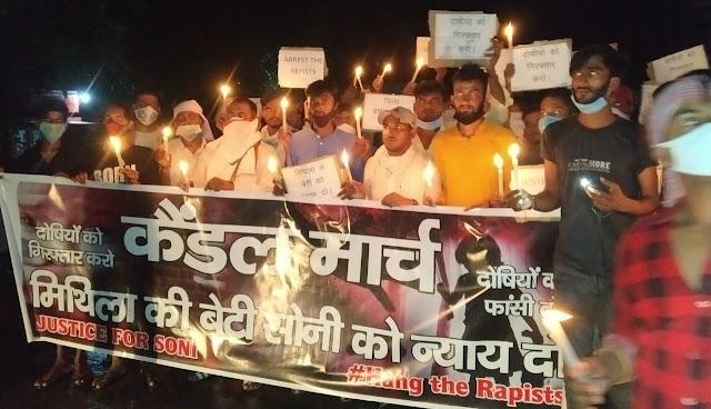 सोनी कुमारी की निर्मम हत्या के खिलाफ CYSS ने बेनीपट्टी में निकाला कैंडल मार्च