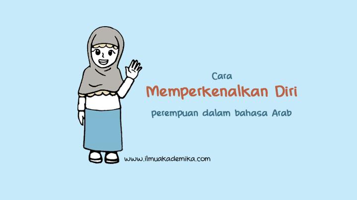 perkenalan diri bahasa arab untuk perempuan