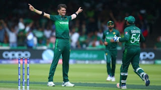 Pakistan vs Bangladesh 43rd Match ICC Cricket World Cup 2019 Highlights