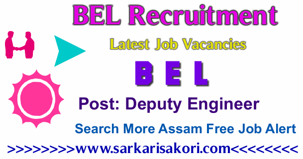 BEL Recruitment 2017 Deputy Engineer