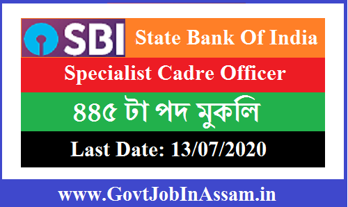 SBI Specialist Officer Recruitment 2020 : Apply Online For 445 Vacancies