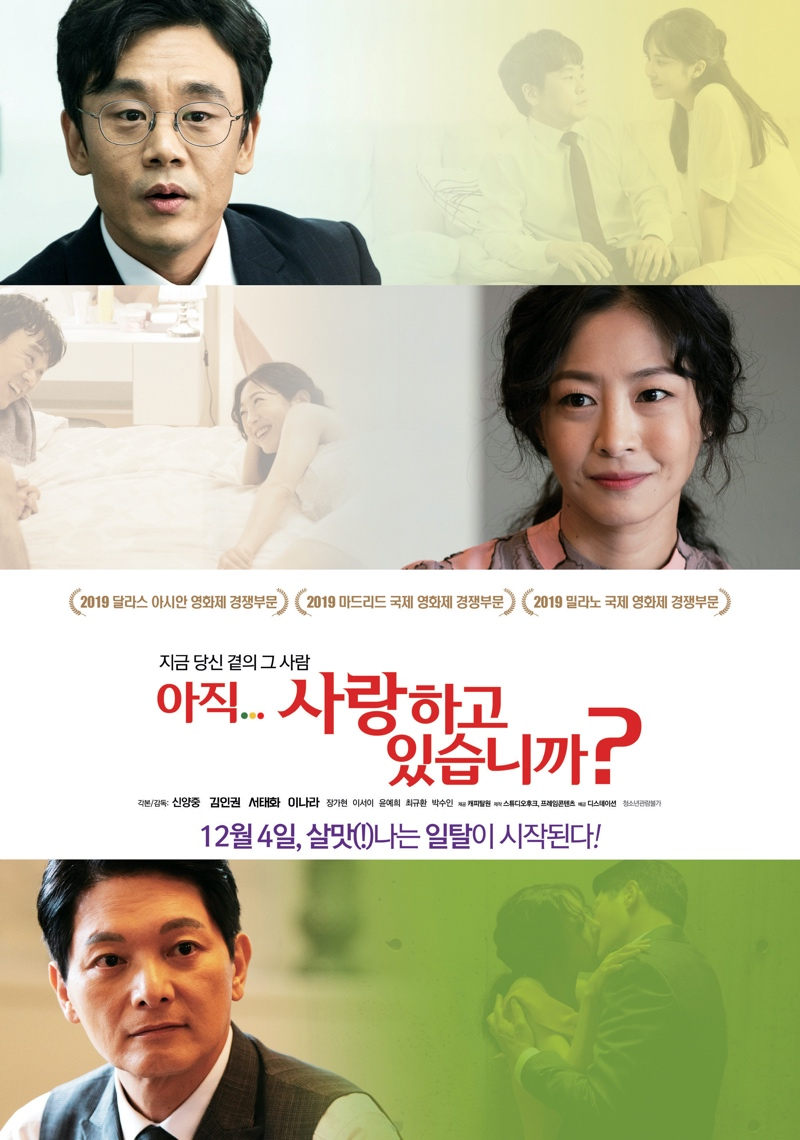 Sinopsis How To Live In This World (2019) - Film Korea