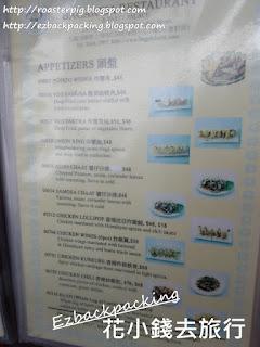 油麻地午市自助餐價錢
