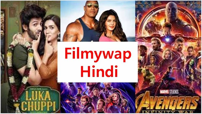 Filmywap Hindi Movies download 2020- Filmywap Hindi