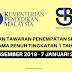 Semakan Tawaran Penempatan Sekolah Berasrama Penuh (SBP) - Tingkatan 1 Tahun 2020