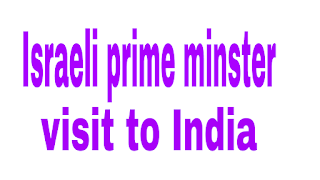 israeli prime minster visit to india