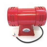 Jual Alarm Ms490 Terlengkap
