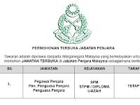 Jabatan Penjara Malaysia [ Permohonan Terbuka ]