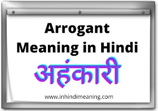 Arrogant Meaning in Hindi - 10+ Best Sentence,  Synonyms