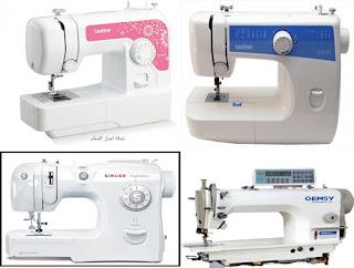 الأن اسعار ماكينة الخياطة بجميع انواعها وموديلاتها فى مصر 2020-2021 - احدث وافضل انواع ماكينة الخياطة السنجر واسعارها  الجديدة والمستعملة
