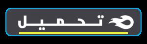 https://www.mediafire.com/file/ddjmvoggng0tsdh/YOWA.8.20_By_FouadMODS.apk/file