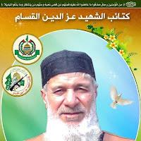 https://i0.wp.com/1.bp.blogspot.com/-oh4f1QM1jJc/ULc1L_4PiII/AAAAAAAARR8/hZshErs7Pmk/s200/atiya+mubarak.jpg