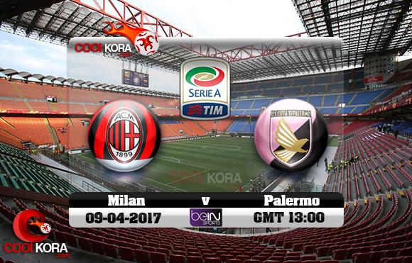 مشاهدة مباراة ميلان وباليرمو اليوم 9-4-2017 في الدوري الإيطالي