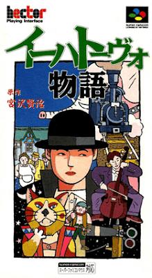 El Pequeño Rincón de los Grandes RPG - Ihatovo Monogatari - Caja NTSC Jap