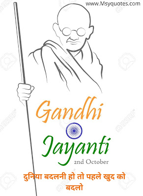 Best Bapu Status Mahatma Gandhi In Hindi Picture