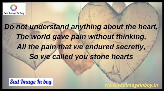 Beautiful Hearts love Images Download   broken heart images hd   heart break images   heart touching images