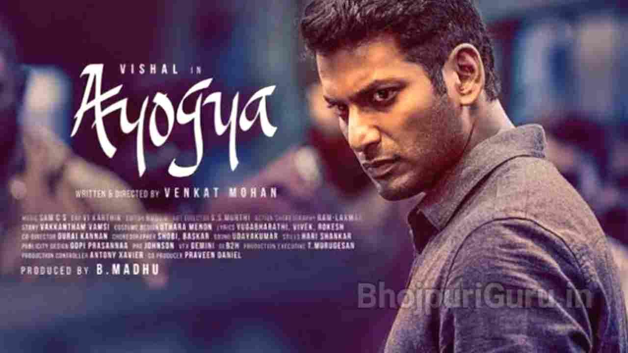 Ayogya Full Movie Hindi Dubbed