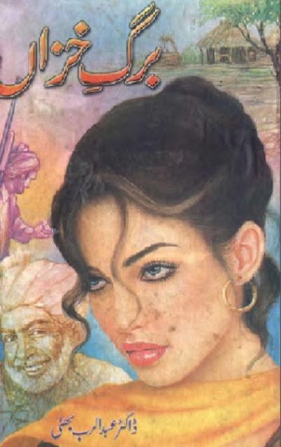 barg-e-khazan-novel-pdf-free-download