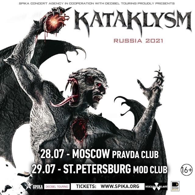 Kataklysm в России