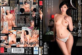 HZGD-009 I Remove The Wedding Ring Reason Chaoyang Mizuno Asahi