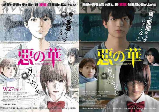 Pembuat Manga Flowers of Evil Menggambar Poster Live-Action