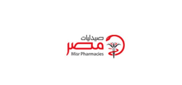 وظائف خالية فى صيدليات مصر 2020