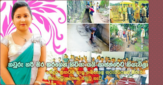 Light-readers have said that somewhere she is confined -- How Gampola teacher who came near her house was found from Mahaweli river