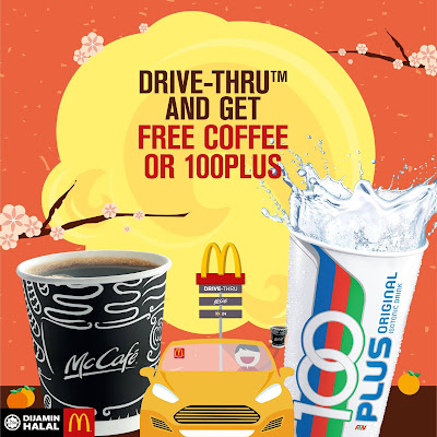 McDonald's Malaysia Drive Through Free Coffee 100Plus CNY Promo