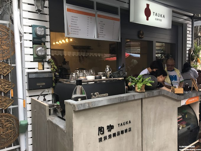 Tainan Anping Old Street-TAUKA Cafe Tao Urn roasted specialty coffee, Tainan Anping store.