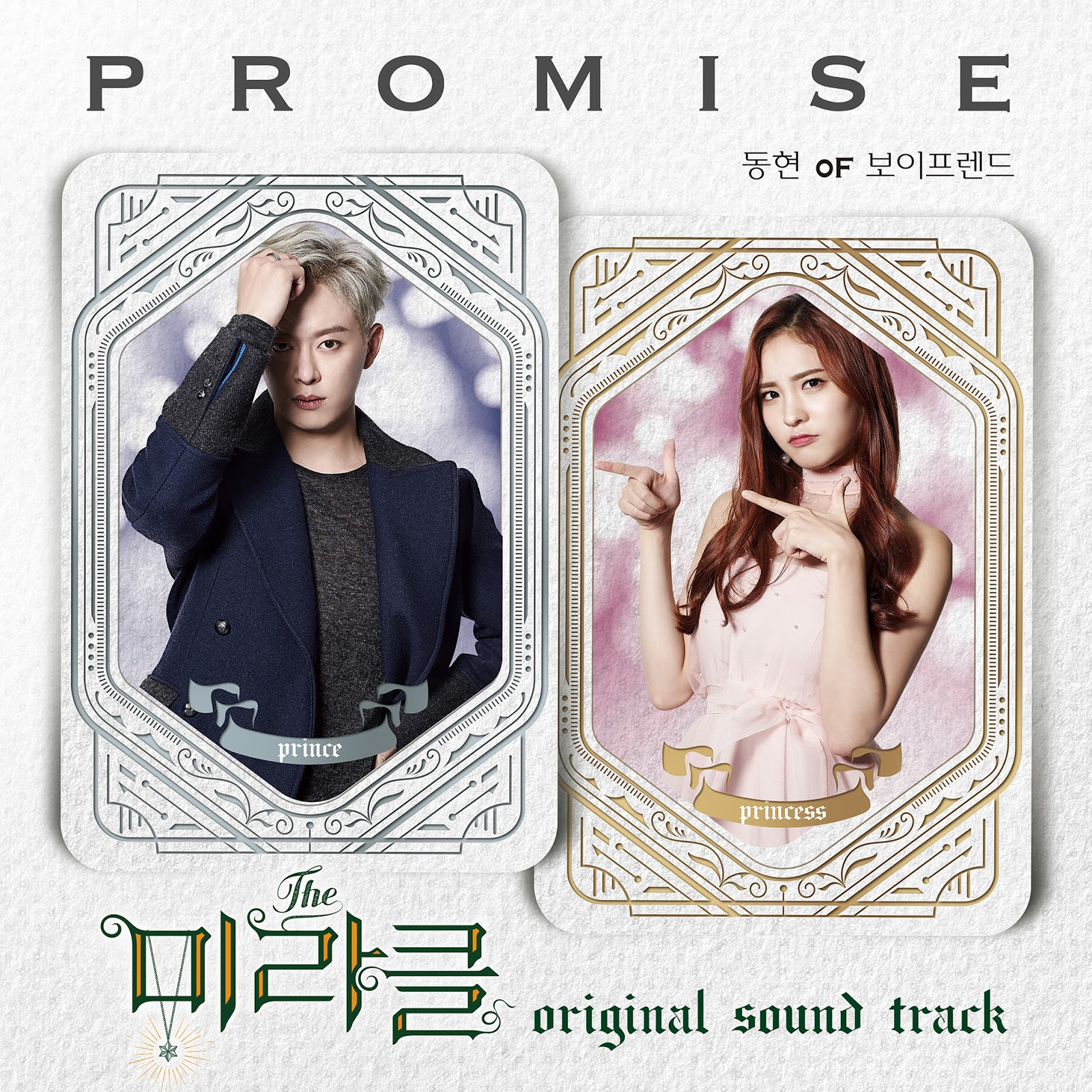 Download Ost. The Miracle Terbaru