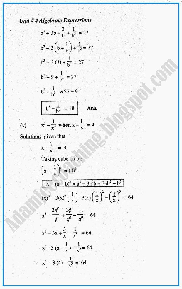 Adamjee Coaching Exercise 4 9 Algebraic Expressions Mathematics