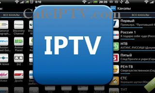 France IPTV M3u Playlist 11/07/2019 - CafeIPTV com | Free