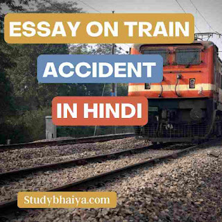 Essay on Train Accident in hindi