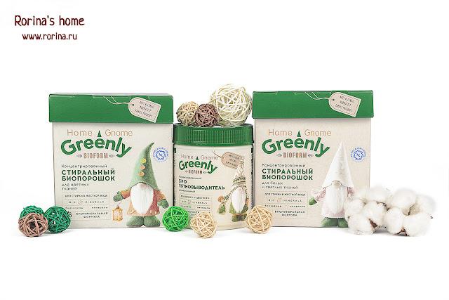 Биосредства для стирки Faberlic Home Gnome Greenly: обзор