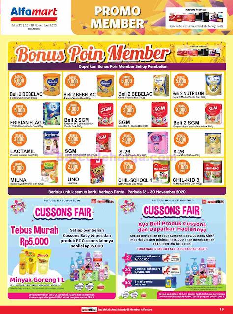 Katalog Promo Alfamart Terbaru 1 15 Desember 2020 Barcodeharga Harga Promo Alfamart Indomaret Giant Hypermart Superindo Lottemart Carrefour
