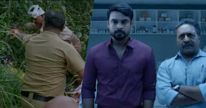 Another crime thriller to shock after the fifth half; Forensic Trailer,www.thekeralatimes.com