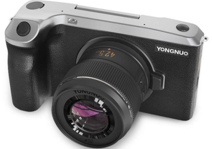 Yongnuo YN455, вид спереди
