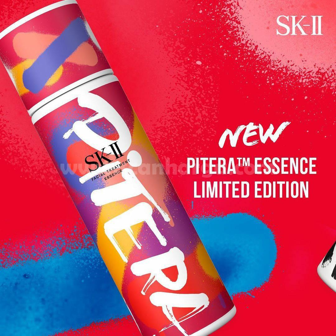 SK-II New PITERA™️ Essence Limited Edition