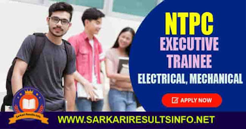 NTPC Executive Trainee Apply Online 2020