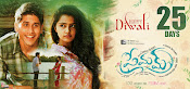 Premam New Wallpapers-thumbnail-1