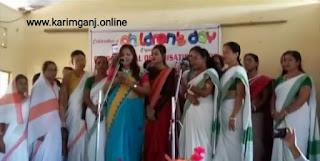 ishan bangla silchar.silchar bangla news