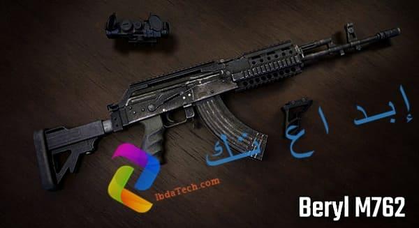 Beryl M76