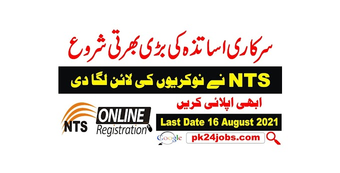 Elementary and Secondary Education Department Jobs 2021