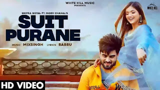 Checkout New Song Suit Purane lyrics penned by Babbu & sung by Shipra Goyal