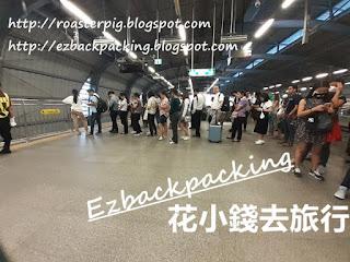 曼谷機場列車