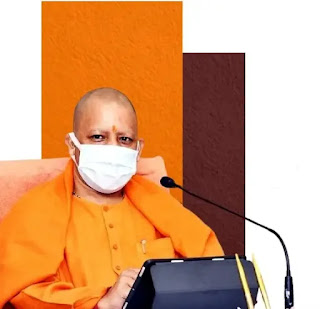 मुख्यमंत्री योगी की अध्यक्षता में मंत्रिपरिषद द्वारा निम्नलिखित महत्वपूर्ण निर्णय लिए गए